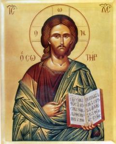 Ícone - Jesus